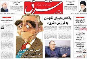 مهاجری: قالیباف غیر از دفاع مقدس رزومه قابل دفاعی ندارد/ علویتبار: مردم ایران خودخواه، منفیباف و سرشار از خشم و نفرتند