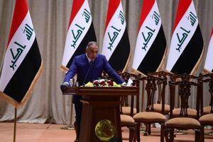 برگزاری نخستین نشست کابینه جدید عراق