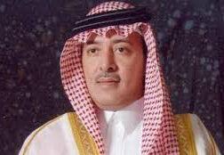 فیصل بن عبدالله آل سعود