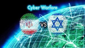 ادعای رژیم صهیونیستی به حملهی سایبری از جانب ایران
