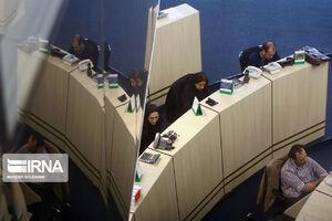 عکس/ اتاق شیشهای بورس تهران را ببینید