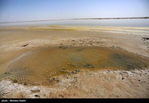 تالاب گاوخونی اصفهان را ببینید