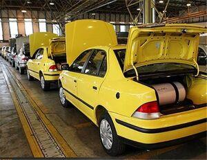زمان ثبت نام مجدد متقاضیان گازسوز کردن خودروها