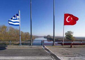 یونان ترکیه