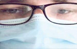 بخار گرفتن عینک