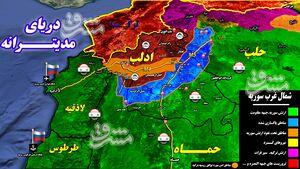 تلاش تروریستها برای قدرتنمایی در شمال غرب سوریه با پشتیبانی دولت ترکیه پس از  دو ماه/ شهادت ۲۶ نیروی ارتش سوریه در جریان دفع حملات در دشت «الغاب» + نقشه میدانی و عکس