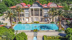 تصاویری دیدنی از باغ ارم شیراز