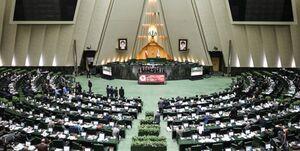 فیلم/ آنچه در جلسه امروز مجلس گذشت