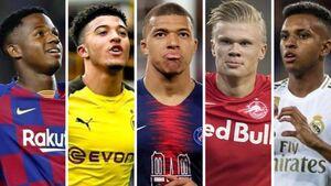 تیم منتخب بهترین پدیدههای دنیای فوتبال