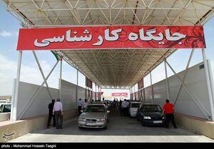 محصولات ایران خودرو و سایپا چقدر گران شد؟