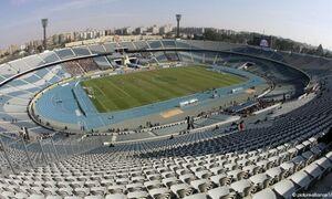 ورزشگاه قاهره