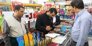 دقایقی با خادمان امام رئوف در بازار+عکس