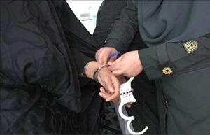 طی الارض یک زن تا زندان!