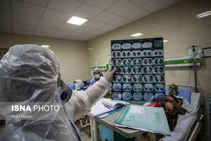 عکس/ زنگ خطر کرونا در بیمارستان رازی اهواز