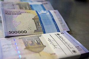 سقف پرداخت نقدی به مشتریان بانکها تعیین شد