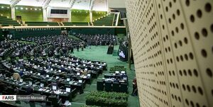 گزارش قاچاق در مجلس چگونه قرائت شد؟