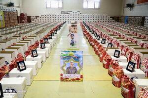 توزیع ۲۴ هزار بسته غذایی