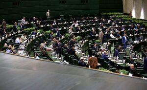 تصویب دو فوریت طرح مقابله با اقدامات رژیم صهیونیستی