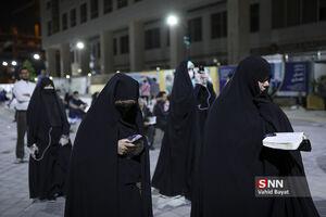 عکس/ افطار در اطراف حرم مطهر رضوی