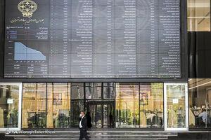 فیلم/ جزئیات فروش سهام بانکهای دولتی در بورس