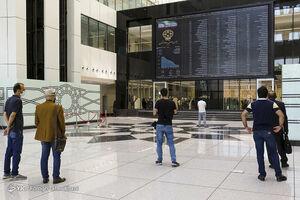 اتاق شیشهای بورس تهران
