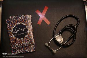 عکس/ مراسم پرفیض شب قدر در بیمارستان بقیةالله