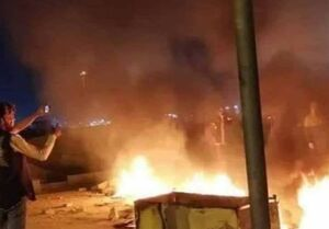 درگیری بین نیروهای امنیتی عراق و معترضان در کربلا