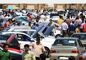 بازار خودرو در انتظار ابلاغ قیمت های جدید/ خودرو در مدار ارزانی قرار گرفت