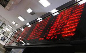 خبرآنلاین: مراقب خسارت باشید سود ۱۸۷ درصدی بورس غیرعادی است