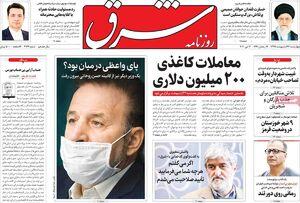 خوب شد ناو ایرانی آسیب دید، نه آمریکایی/ برکناری وزیر صمت، صرفا «ژست سیاسی» بود