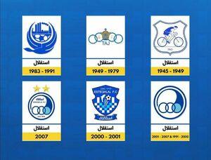 عکس/ لوگوی باشگاه استقلال (تاج) در گذر زمان