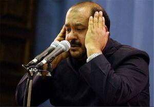 """صوت/ ترتیل جزء بیستوپنجم قرآن توسط """"کریم منصوری"""""""