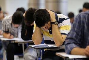 آخرین جزئیات امتحانات دانشآموزان +دانلود