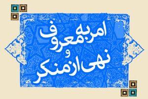 چرا این توصیه قرآن را فراموش کردیم؟