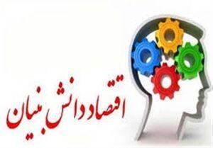 ظرفیتهای «جهش تولید» ــ ۲ ایران،کشورِ دانش بنیان؛ صعود ۴۸رتبهای در شاخص جهانی نوآوری یعنی جهش تولید آرزوی محال نیست