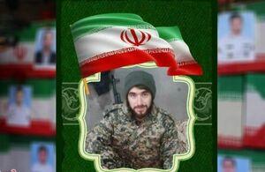مدافع حرم، در آبهای سرزمین خودش به آرزویش رسید +عکس