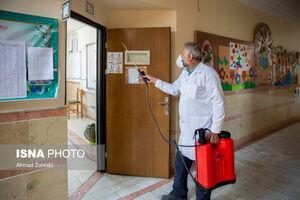 عکس/ مدارس قم ضدعفونی شد