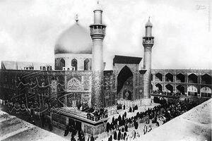 تصاویرقدیمی از حرم حضرت علی(ع)