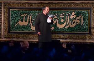 فیلم/ «حیدر حیدر» با نوای حاج محمود کریمی