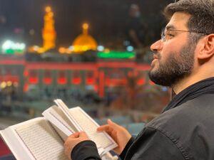 نوای میثم مطیعی از کربلا در شب شهادت امام علی (ع)