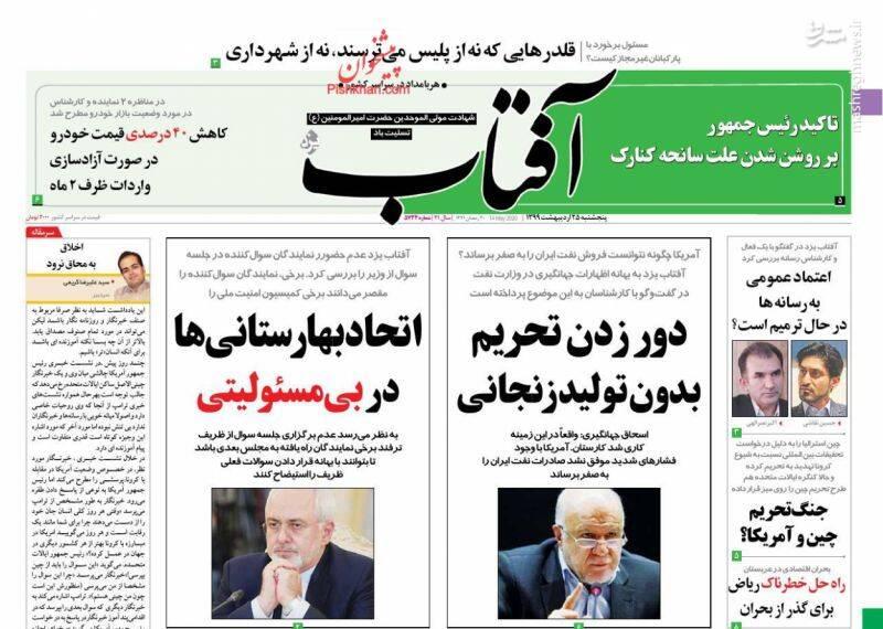 آفتاب: دور زدن تحریم بدون تولید زنجانی