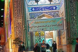 عکس/ شب ۲۱ ماه رمضان در مسجد جامع ابوذر
