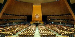 مجمع عمومی سازمان ملل احتمالا به صورت مجازی برگزار میشود