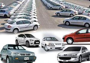 فردا، قیمت جدید خودروهای داخلی ابلاغ میشود