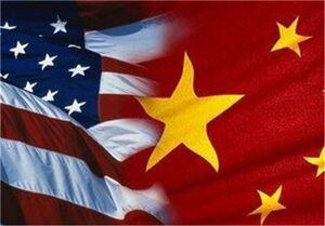 تلاش آمریکا برای افزایش فشار نظامی بر چین