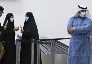 ثبت ۸۸۵ مورد جدید ابتلا به کرونا در کویت