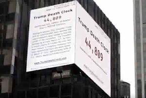 نصب «ساعت مرگ ترامپ» در قلب اقتصادی آمریکا!