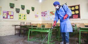 ضدعفونی تمام مدارس/ رعایت فاصله 1.5 تا 2 متر بین دانشآموزان در کلاس درس
