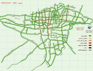 وضعیت ترافیکی امروز تهران+عکس