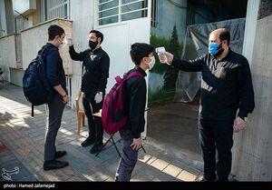 عکس/ بازگشایی مجدد مدارس پس از ویروس کرونا